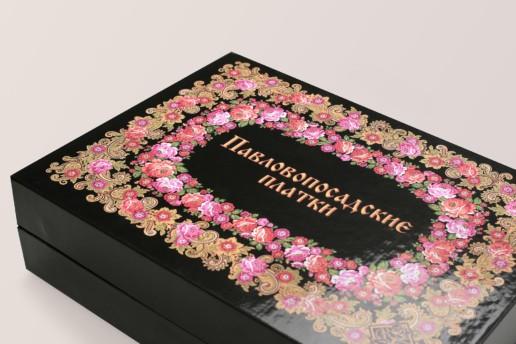 Подарочные коробки шкатулки на магнитах на заказ