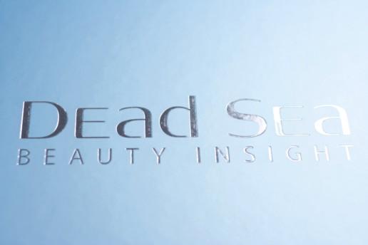 Коробка на магнитах Dead Sea 5