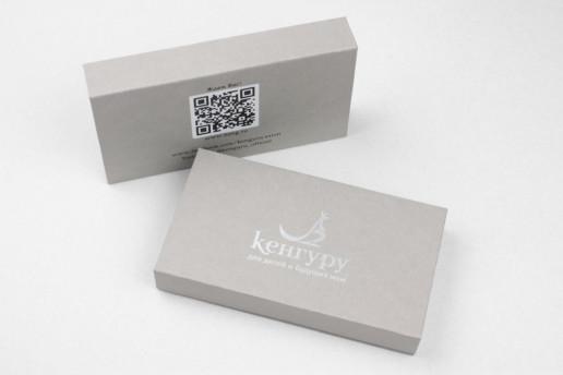 Упаковка для подарочной карты, по заказу Кенгуру
