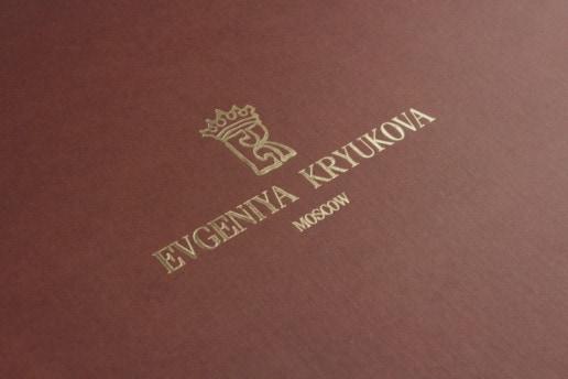 Самосборная картонная коробка с откидной крышкой, заказ Evgeniya Kryukova